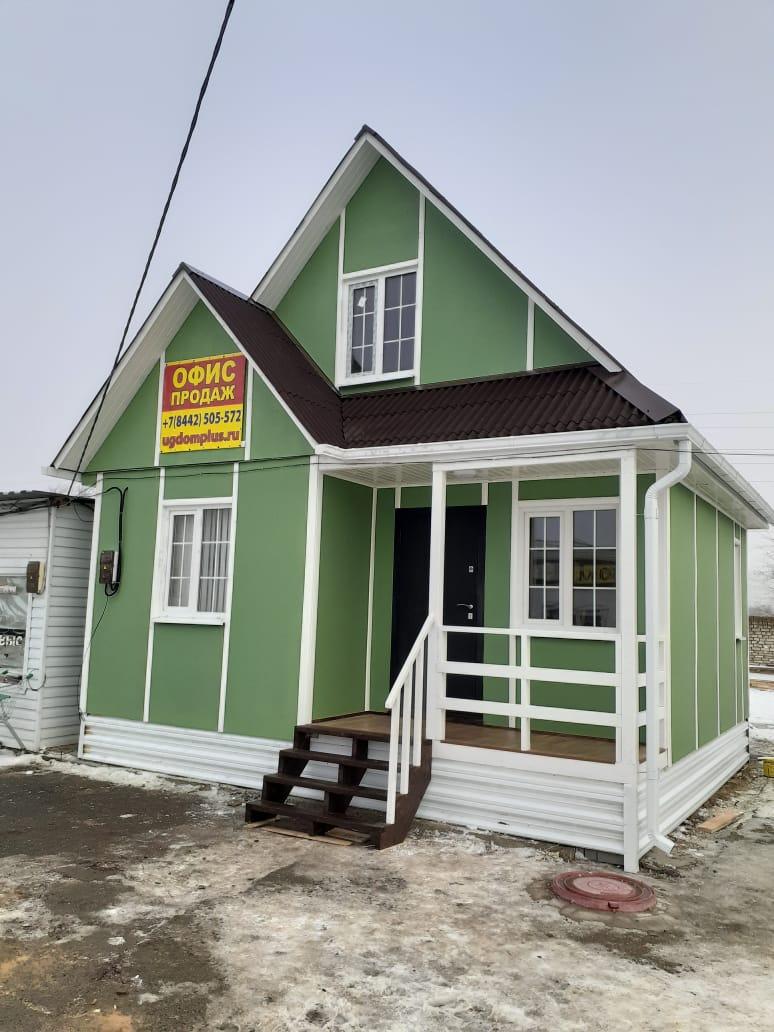 отзывам сервисменов, каркасный дом волгоград фото фадеев живет отдельно